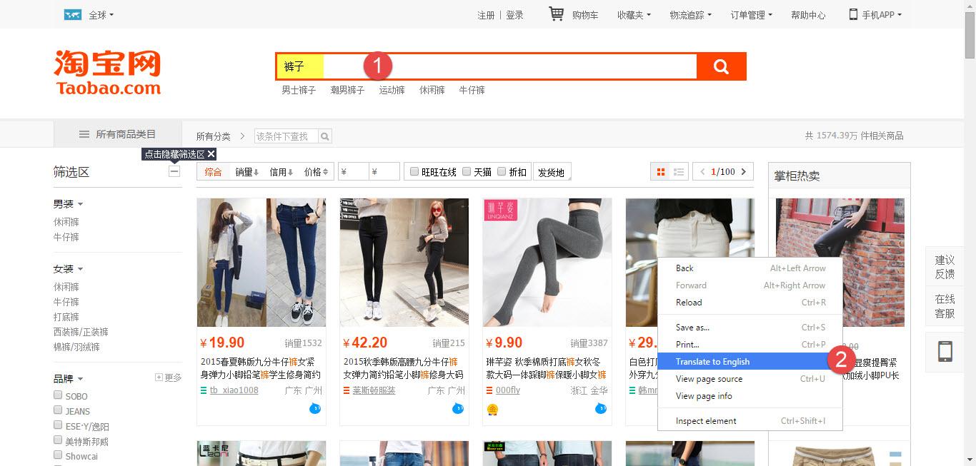 หาสินค้าจีน TCATMALL preoder ทำอย่างไร4